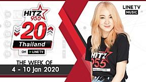 HITZ 20 Thailand Weekly Update | 2020-01-12