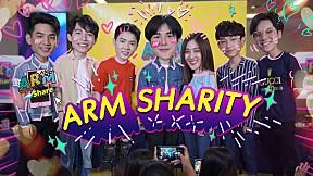 ประมูลเสื้อ ARM SHARITY | ARM SHARE EP.29