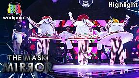 เต้นรำทำครัว - รวมหน้ากากกะเพรา  | The Mask Mirror
