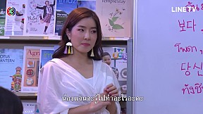 FIN   จูบ...ภาษาเกาหลีพูดว่ายังไงคะ   ฟ้าฝากรัก EP.7   Ch3Thailand