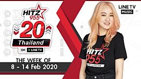HITZ 20 Thailand Weekly Update | 2020-02-16