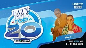 EAZY TOP 20 Weekly Update | 16-02-2020