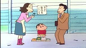 ชินจังจอมแก่น | EP.102 ตอน ช่วยงานที่ร้านหนังสือ