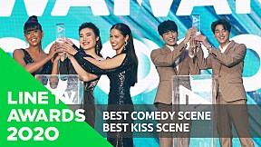บรรยากาศ การประกาศรางวัล BEST COMEDY SCENE และ BEST KISS SCENE | LINE TV AWARDS 2020
