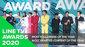 บรรยากาศ การประกาศรางวัล MOST FOLLOWERS OF THE YEAR และ MOST HEARTED CONTENT OF THE YEAR | LINE TV AWARDS 2020