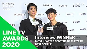 LINE TV AWARDS 2020   MOST HEARTED CONTENT OF THE YEAR และ BEST COUPLE   ทฤษฎีจีบเธอ : ค่าย - เติร์ด