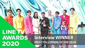 LINE TV AWARDS 2020 | MOST FOLLOWERS OF THE YEAR | รักฉุดใจนายฉุกเฉิน