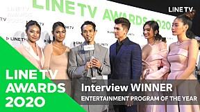 LINE TV AWARDS 2020 | ENTERTAINMENT PROGRAM OF THE YEAR | TheFaceThailandSeason5