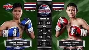 24 ก.พ. 63   คู่ที่ 3   วิศรุต ศักดิ์ชานุ VS รถถัง ต้นมวยไทย   MUAY THAI FIGHTER