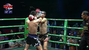 24 ก.พ. 63 | คู่ที่ 1 | นำชัย สิงหเดชายิม VS เจ้าแรง บ. ปุ๋ยบุญพืช | MUAY THAI FIGHTER