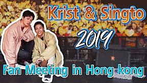 Krist & Singto 2019 Fan Meeting in Hongkong