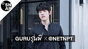 GURU รุ่นพี่ EP.2 Talk with เน็ต ปวริศ
