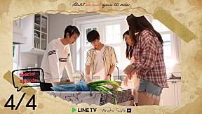 Until we meet again | Special Episode [4\/4]