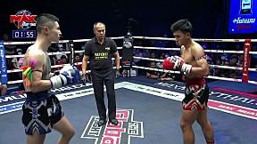 26 ก.พ. 63 | คู่ที่ 2 | แฟรงค์ ตาเต้วัสดุเมืองพล VS ชู ตงซู | The Global Fight Champion challenge