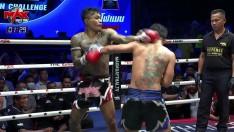 27 ก.พ. 63 | คู่ที่ 1 | โสีนิล JM บ็อกซิ่งยิม VS เด็ดเดียว ช. โชคอำนวย | The Global Fight Champion challenge