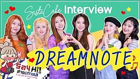 [Exclusive Interview] เกิร์ลกรุ๊ปใหม่ \