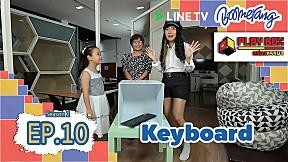 Play Box กล่องหรรษา SS.2   EP.10 Keyboard