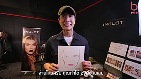 Beauty On site ลุค Backstage จากแบรนด์ INGLOT | Beauty See Firs