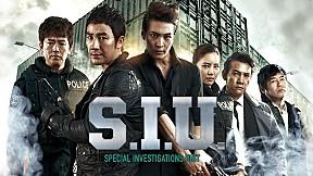 S.I.U (Special Investigations Unit) หน่วยลับซัดเหล่าร้าย [เต็มเรื่อง]