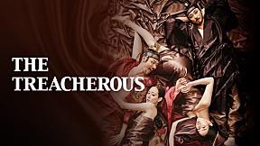 The Treacherous 2 ทรราช โค่นบัลลังก์ [ซับไทย เต็มเรื่อง]