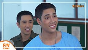 FIN | หน้าตาคมเข้มแบบชายไทย แข็งแรงบึกบึน | ทุ่งเสน่หา EP.13 | Ch3Thailand
