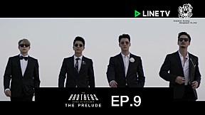 The Prelude EP.9   The Brothers School of Gentlemen