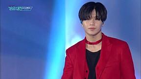 2016 SAF 가요대전 SBS AWARDS FESTIVAL MUSIC AWARDS   Part 2