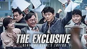 The Exclusive : Beat the Devil's Tattoo ยอดนักข่าวกระชากหน้ากากปีศาจ [เต็มเรื่อง]
