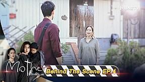 Behind The Scence EP.4 | Mother เรียกฉันว่า...แม่