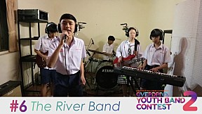 Overdriver Youth Band Contest 2 - หมายเลข 6