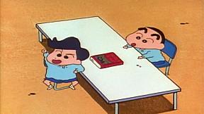 ชินจังจอมแก่น | EP.137 ตอน ผมเป็นนักสืบชื่อดัง