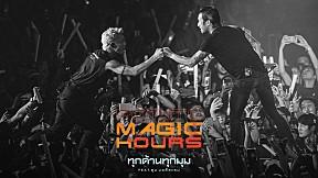 ทุกด้านทุกมุม Live - POTATO feat.ตูน bodyslam「Magic Hours Concert」