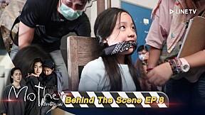 Behind The Scence EP.8   Mother เรียกฉันว่า...แม่