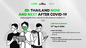 Thailand Now and Next After COVID-19