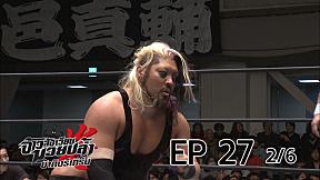 จ้าวสังเวียนมวยปล้ำ น้าติงรีเทิร์น | EP.27 NEW JAPAN CUP 2015 [2\/6]