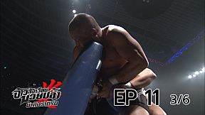จ้าวสังเวียนมวยปล้ำ น้าติงรีเทิร์น | EP.11 NEW JAPAN CUP 2015 [3\/6]