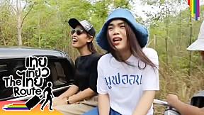 เทยเที่ยวไทย | ก๊อตจิโดนเข้าให้แล้ว!!!