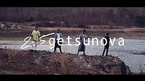 Getsunova Talk | เรื่องเล่าระหว่างพัก จาก Getsunova