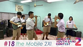 Overdriver Youth Band Contest 2 - หมายเลข 18