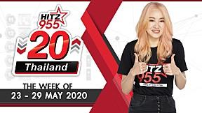HITZ 20 Thailand Weekly Update   2020-05-31