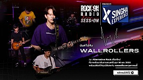 Wallrollers | RockOn LIVE Session