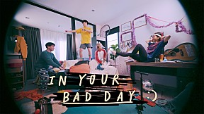 daynim - IN YOUR BAD DAY PT. 1 [OFFICIAL MV]