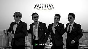 OFFICIAL TRAILER | The Brothers School of Gentlemen