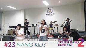Overdriver Youth Band Contest 2 - หมายเลข 23