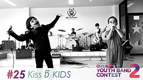 Overdriver Youth Band Contest 2 - หมายเลข 25