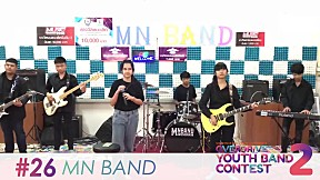 Overdriver Youth Band Contest 2 - หมายเลข 26