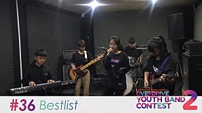 Overdriver Youth Band Contest 2 - หมายเลข 36