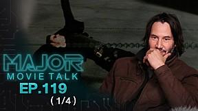ทำไม Keanu Reeves ถึงกลับมาเล่น The Matrix 4 - Major Movie Talk | EP.119 [1\/4]