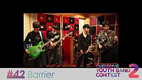 Overdriver Youth Band Contest 2 - หมายเลข 42