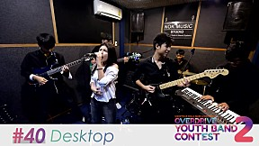Overdriver Youth Band Contest 2 - หมายเลข 40